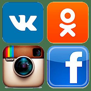 раскрутка групп социальных сетей